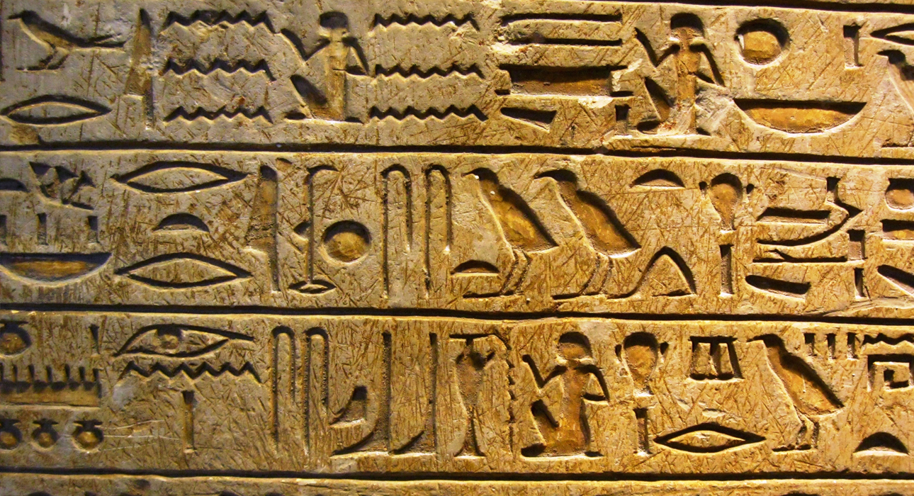 What is a hieroglyph 38
